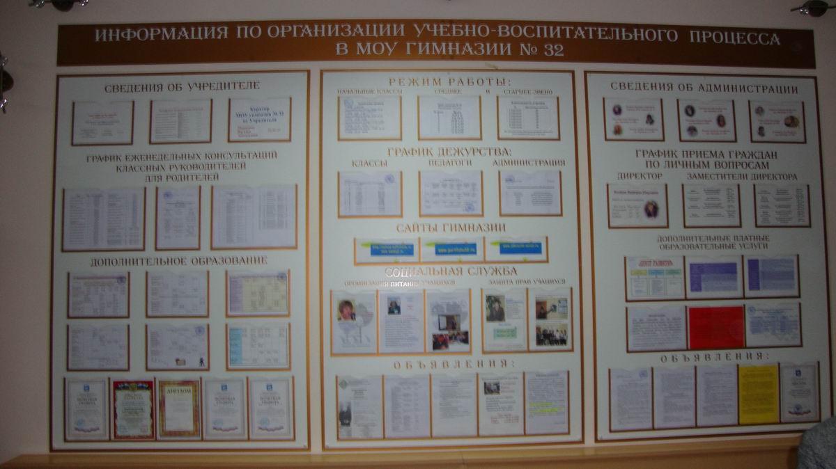 примеру, 116 гимназия отзывы поступления Санк-Петербурге можно купить